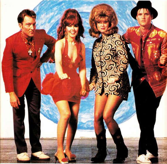 """The B 52 S The B 52 S: KATE PIERSON """"Guitars And Microphones"""" (Lazy Meadow Music"""