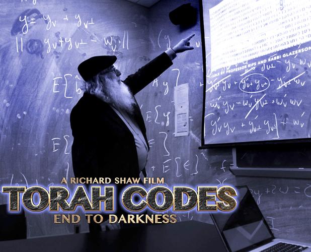 Torah Codes 3